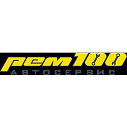 Рем100сервис