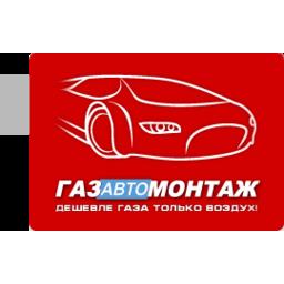 ГазАвтоМонтаж