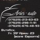 Ариес-Авто