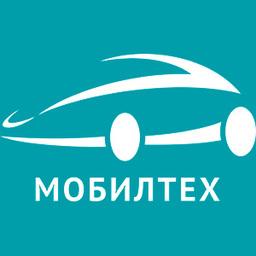 Мобилтех