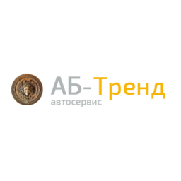 АБ-Тренд