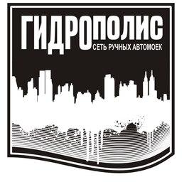 На Киселева