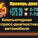 ИП Дейнеко Д.Л.