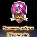 ИП Юрко А.Г.
