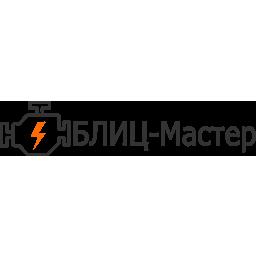 БЛИЦ-Мастер