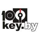 100 ключей