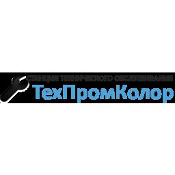 ТехПромКолор