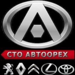 АвтоОрех