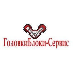 ГоловкиБлоки-Сервис