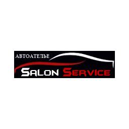 """Автоателье """"Salon Service"""""""