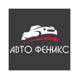 Авто Феникс