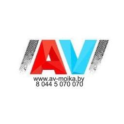 Автомойка AV