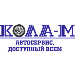 Кола-М