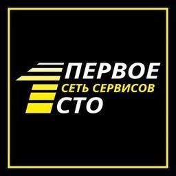 СТО МИБРО