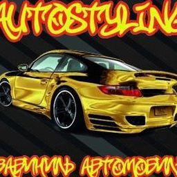 AutoStyling