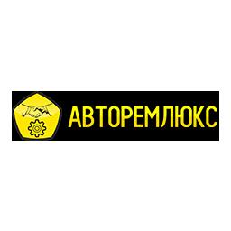 АвтоРемЛюкс