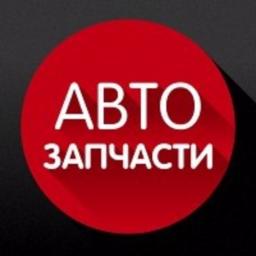 Авторазбор на Ленинградской