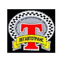 ЛегАвтоТранс