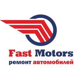 ФастМоторс