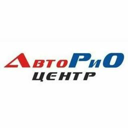 АвтоРиО Центр
