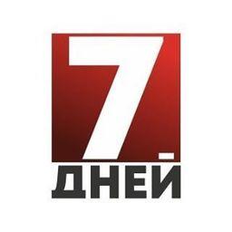 """СТО """"7 Дней"""""""