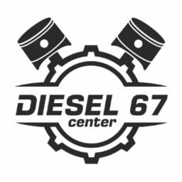 ДизельЦентр-67