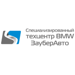ЗауберАвто – техцентр BMW