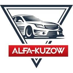 Альфа-Шинка