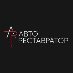 АвтоРеставратор
