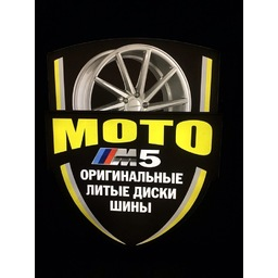 MotoM5