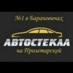 Автостекла на Пролетарской