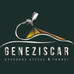 """СТО """"Geneziscar"""""""