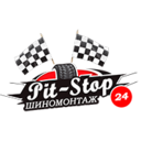 Pit-Stop Шиномонтаж