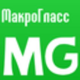 МакроГласс