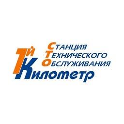 1-й Километр
