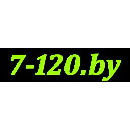 Автопомощь 7-120
