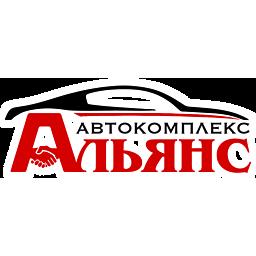 Автокомплекс Альянс