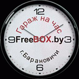 "Автосервис самообслуживания  ""FreeBOX"""