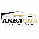 "Автоцентр ""АкваСпа"""