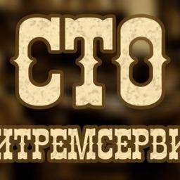 ВитРемСервис