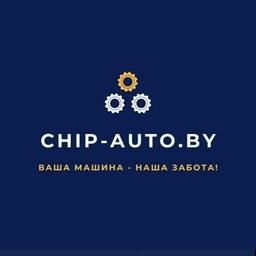 Chip-Auto