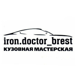 Iron Doctor