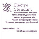 Electro Standart