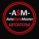 AvtoStyleMaster