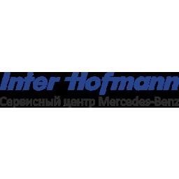 Интер-Хофманн