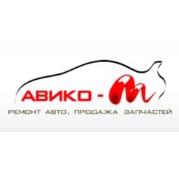 Авико-М
