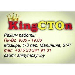 KingCTOn