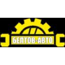 Белтов-Авто