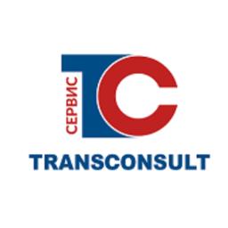 Трансконсалт Сервис