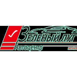 """Автоцентр """"Зеленый Луг"""""""